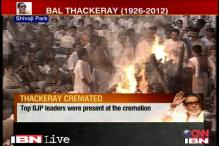 Sena chief Bal Thackeray cremated with state honours at Shivaji Park