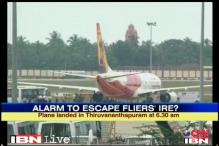 Compelled to act due to hijack like situation: AI pilot