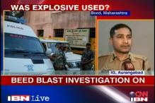 Beed radio blast: Cases filed against unknown people