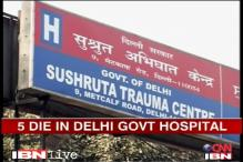 Delhi ICU deaths: Two doctors dismissed