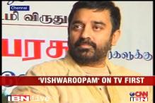 Kamal Haasan's 'Vishwaroopam' to first release on DTH