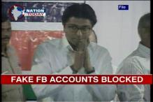 Police blocks fake Facebook accounts after Raj Thackeray's complaint
