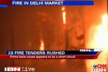 Fire at Bhagirath Palace in Chandni Chowk doused