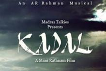 Tamil film 'Kadal' to hit screens on February 1