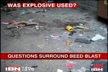 Beed: Police tight-lipped about nature of radio blast