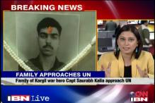 Full text: Petition for justice for Capt Saurabh Kalia