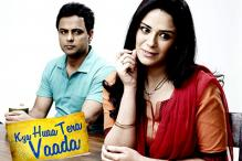 2012: What a 'leap' year for small screen