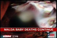 Crib deaths: Two union ministers visit Malda hospital