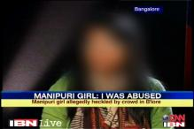 Bangalore: No action yet on FIRs filed by Manipur woman