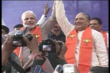 Gujarat: Former Cong strongman Narhari Amin joins BJP