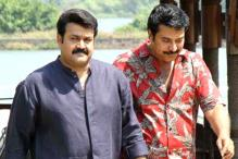 Mohanlal and Mammotty to compete at the box office