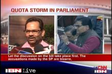 Let a discussion on quota bill take place first: BJP