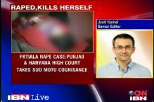 Punjab: HC takes up Patiala rape-suicide case
