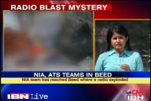 Beed: NIA, ATS to probe radio blast