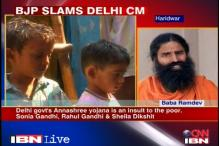 Sheila Dikshit's comment an insult to the poor: Ramdev