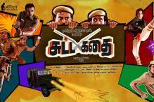 Sutta Kadhai: Tamil director Subu's next film