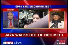 Does the Centre discriminate against oppostion CMs?