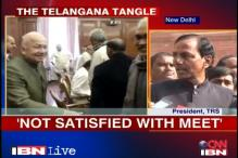 Telangana: TRS 'dissatisfied' with all-party meet, announces bandh