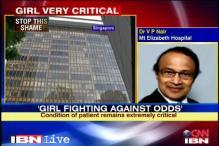 Condition of Delhi gangrape survivor not very good: Dr VP Nair