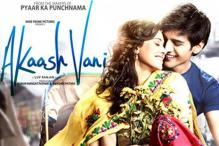 'Akaash Vani' Tweet Review: Luv Ranjan returns