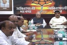 Price rise: UP BJP to take out Atal Sankalp Yatra