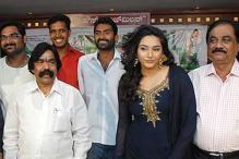 'Bangari' to be released on February 1