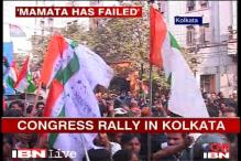 WB: Cong takes out rally to protest against political violence
