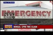 WB: CPM, TMC workers clash in South 24 Parganas