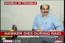 Mumbai: Calls for suspension of ACP Dhoble after hawker's death