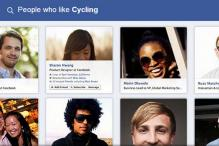 Facebook introduces 'Graph Search' to help search almost anything on Facebook