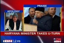 Haryana minister does a U-turn on servant comment