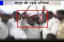 List of Samajwadi Party leaders accused of breaking law