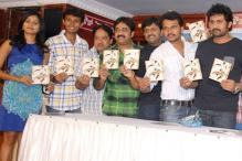 Kannada movie Pandhya's music hits market
