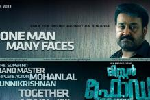 Video: Teaser of Mohanlal's 'Lokpal'
