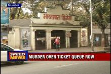 Mumbai: Teenager stabbed to death at cinema hall