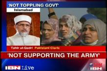 Not supporting Pakistan army, want electoral reforms, says Sufi cleric Qadri