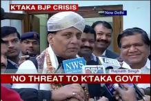Karnataka: BJP President Rajnath Singh meets CM Shettar