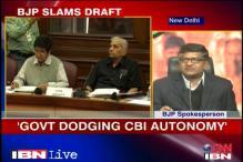 Govt not serious on giving autonomy to CBI, says BJP