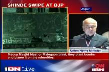 Shinde's terror remark: BJP demands apology