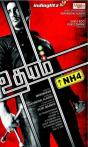 Tamil actor Siddharth to star in 'Udhayam'