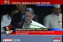 Chintan Shivir filled Congress with new energy: Sonia