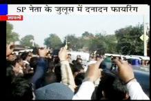 UP: SP leader opens fire after winning poll