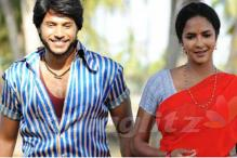 Telugu movie Gundelo Godari awarded U/A