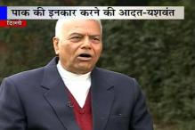 Act against Pak for killing our soldiers: Yashwant Sinha