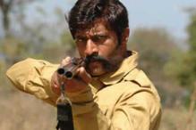 Kannada Review: 'Attahasa' is technically brilliant