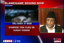 Allahabad stampede: Azam Khan takes  morally responsibility, quits as Kumbh incharge