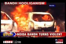 Trade union strike turns violent in Noida, 14 arrested