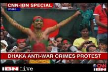 Dhaka: Protesters demand severe punishment for 1971 war-crime accused