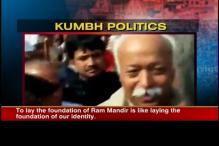 Kumbh politics: RSS backs VHP's call for Ram temple