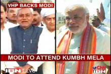BJP Parliamentary Board to decide on PM candidate